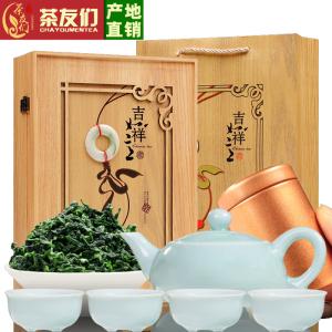 茶友们●2021新茶安溪浓香型铁观音茶叶一级小包装袋装礼盒装250g