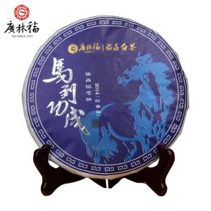 广林福白茶 福鼎高山白茶 2014年马到功成白牡丹 360克 福建茶叶