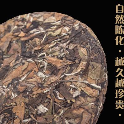 福鼎白茶20018年高山寿眉毛 产地正宗  年份真实