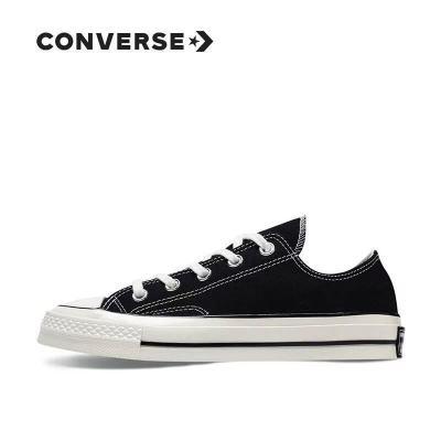 Converse匡威1970s三星标黑色低帮帆布鞋162050C