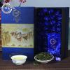 安溪铁观音清香型 两盒装500克 圆古茶业高档新茶YG528