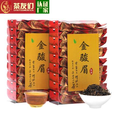 茶友们●金骏眉茶叶红茶一级正宗浓香型红金俊眉250g散装袋装250克