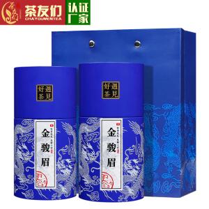 茶友们●金骏眉红茶茶叶一级正宗浓香型正山小种礼盒装500克2019新茶
