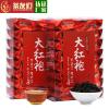 茶友们●新茶大红袍乌龙茶叶PVC盒装武夷山岩茶肉桂茶浓香型袋250克