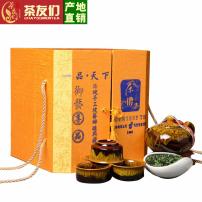 茶友们●茶叶铁观音2021新茶兰花香铁观音一级浓香型茶叶礼盒装500g