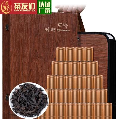 茶友们●大红袍茶叶礼盒装 武夷山岩茶浓香型新茶散罐装肉桂乌龙茶300克