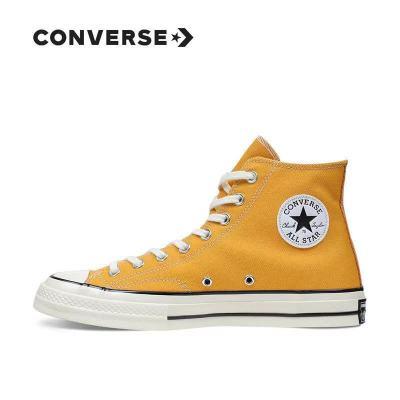 Converse匡威1970s三星标黄色高帮男女鞋帆布鞋162054C