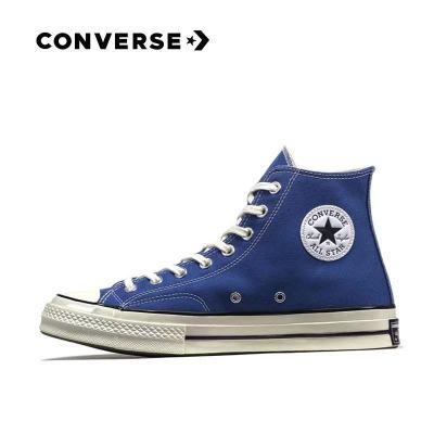 Converse匡威1970s三星标高帮蓝色情侣帆布鞋
