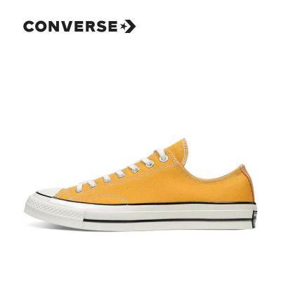 Converse匡威1970s三星标黄色低帮男女鞋帆布鞋162054C