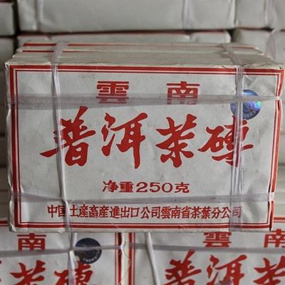 中茶2000年宫廷细牙茶砖