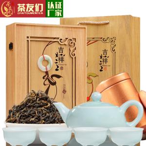 茶友们●新茶金骏眉红茶蜜香型共200g武夷山散装桐木关茶叶礼盒装