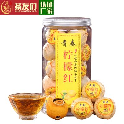 茶友们●新茶新鲜柠檬红茶 柠檬红 小金柠水果茶云南滇红小柠红茶叶250g