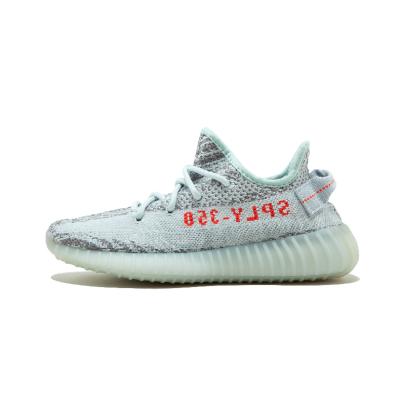 Adidas Yeezy Boost 350 V2 侃爷冰蓝斑马椰子跑鞋