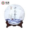 中粮中茶牌 云南普洱茶 2017年中茶青云庄园系列生茶饼 357g