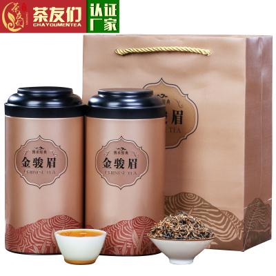 茶友们●金骏眉红茶茶叶散装浓香型金俊眉罐装礼盒装共500g