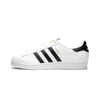 Adidas Superstar 阿迪达斯男鞋 经典贝壳头低帮板鞋