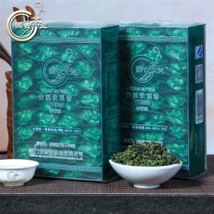安溪铁观音清香型500克两盒圆古茶业高档新茶YG523