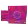 云南普洱茶2017年中茶 高端熟茶紫茗春色 礼盒包装