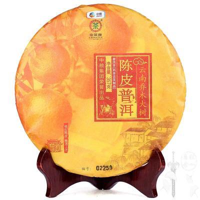 中茶牌 云南普洱茶 乔木大树 陈皮普洱熟饼 357g