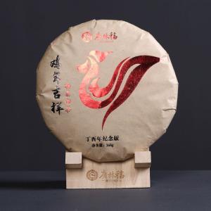 广林福 福鼎白茶 白牡丹 高山生态白茶 老白茶 鸡年纪念饼