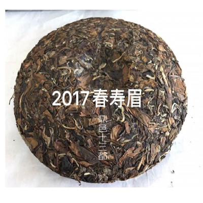 2017福鼎白茶,老白茶高山白茶  老寿眉饼