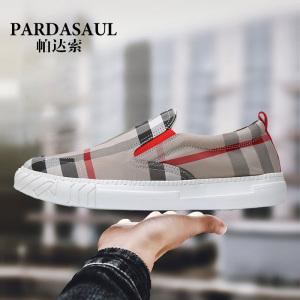 帕达索2019夏季新款透气男鞋潮鞋英伦布鞋时尚舒适休闲鞋GA0339