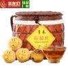 茶友们●柠檬红茶500g 小柠红红茶滇红小青檬红茶柠檬红散罐装礼盒装