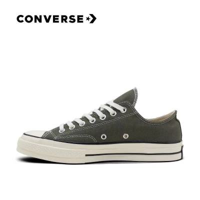 匡威Converse CTAS 1970s 三星标低帮灰绿色情侣帆布鞋 162060C