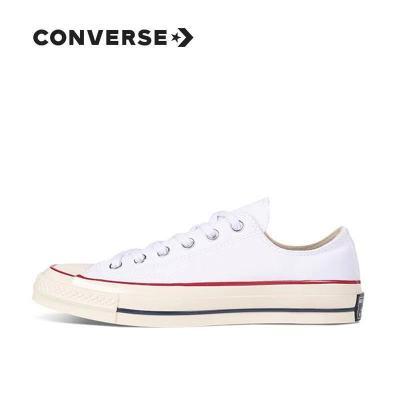 Converse 匡威 1970s 三星标经典款男女鞋休闲低帮帆布鞋 162063C