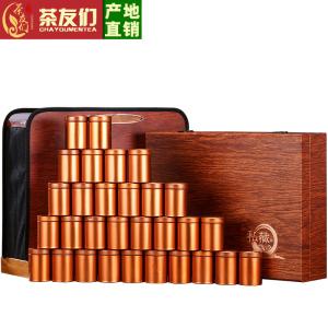茶友们●正宗安溪茶叶 铁观音新茶 一级铁观音乌龙茶浓香型礼盒装500g