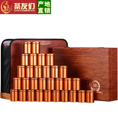 茶友们●正宗安溪茶叶 铁观音2019新茶 一级铁观音乌龙茶浓香型礼盒装500g