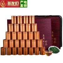 茶友们●安溪铁观音浓香型 乌龙茶叶 新茶1725散装袋装礼盒装500克