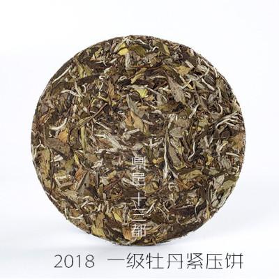 福鼎白茶  2018年福鼎高山一级牡丹紧压饼   350g老白茶
