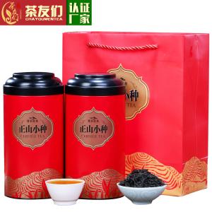 茶友们●正山小种红茶茶叶一级正宗浓香型红散装礼盒装罐装500克2019新茶