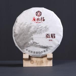 广林福白茶 福鼎高山白茶 2010年贡眉 老白茶 贡眉 茶叶360克
