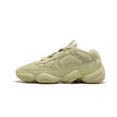 Adidas Yeezy 500 黄月 椰子鞋 男女复古老爹鞋 沙漠黄