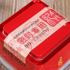 安溪铁观音【老铁2007】250克*2罐/份,