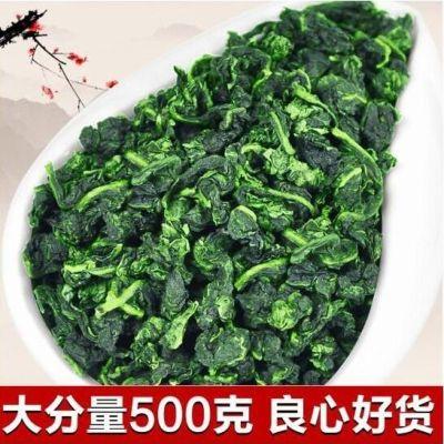 茶叶福建新茶铁观音浓香清香型绿茶礼盒装兰花香500g一斤正品铁观音包邮