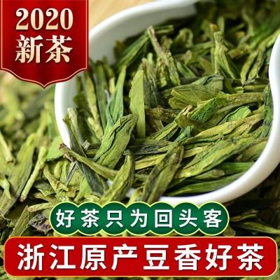 【一斤】2020新茶浓香型龙井茶 绿茶雨前春茶龙井茶高山茶叶罐装龙井