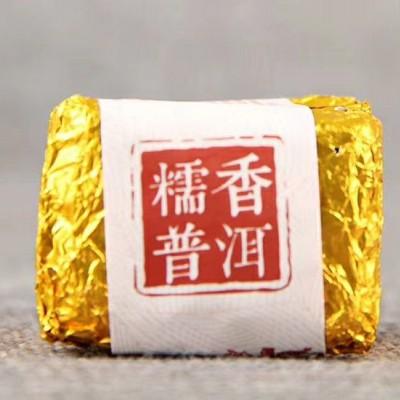 糯香普洱熟茶小饼干20年糯米香普洱茶小方砖1斤共2罐糯香迷你方块茶饼
