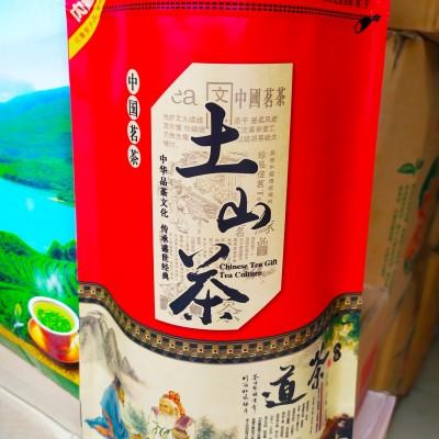 炭焙土山茶惠来八仙茶叶1斤潮汕特产高山茶1斤大坪土山茶浓香八仙茶叶