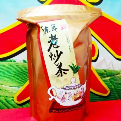 陈年老炒茶高山茶心黑茶潮汕特产揭西坪上炒茶心1斤陈香炒茶93年醇香炒茶