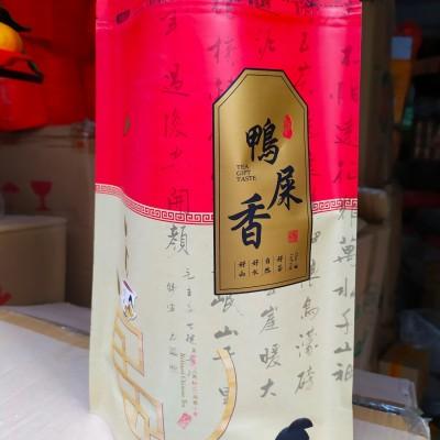 鸭屎香茶叶潮州特产凤凰单丛茶叶乌叶单丛茶清香鸭屎香单枞茶1斤高山单枞茶