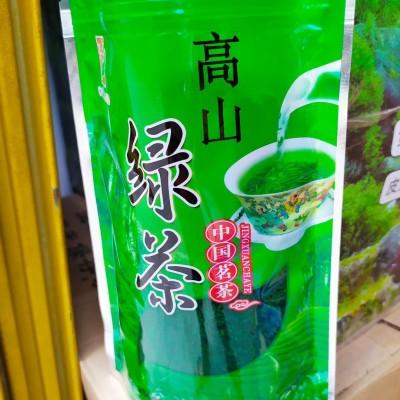 高山绿茶清香绿茶青山绿水高山云雾茶杭州绿茶大壶工夫茶青叶绿茶1斤2袋