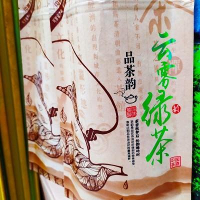 绿茶高山云雾绿茶杭州绿茶高香茶叶1斤共2袋叶叶心茶芽高级绿茶嫩芽茶心