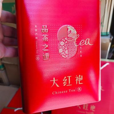 肉桂大红袍炭焙茶叶武夷岩茶贡茶大红袍熟茶浓香型1斤共2盒礼盒袋套装红袍