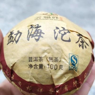 勐海普洱沱茶云南普洱熟沱茶16年普洱茶1粒100克共1斤一口料古树沱茶
