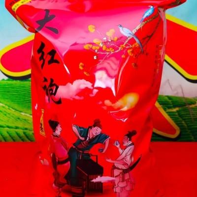 炭焙大红袍熟茶叶武夷岩茶肉桂大红袍茶浓香型高山茶1斤传统制作法大红袍