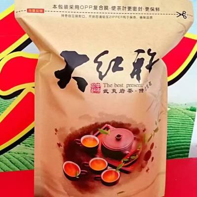 武夷岩茶炭焙大红袍熟茶浓香型大红袍茶叶1斤1袋肉桂大红袍茶老客客了最爱