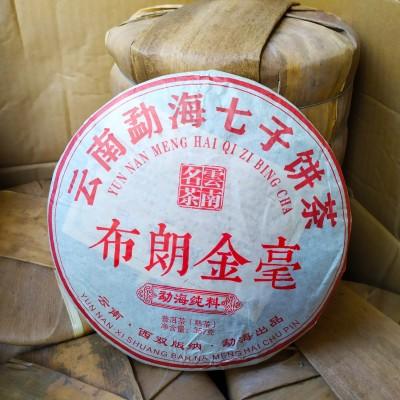 金芽普洱茶熟茶云南勐海七子饼茶06年布朗金毫勐海纯料普洱茶1饼357克
